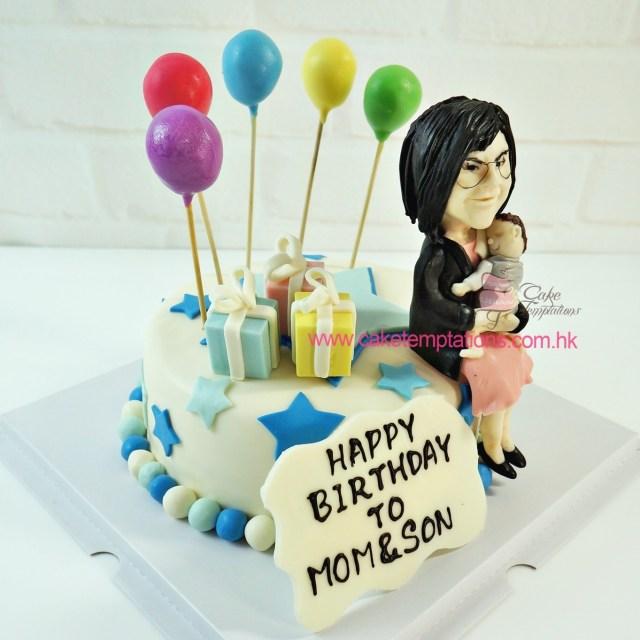Birthday Cakes For Mom Mom Son Happy Birthday Cake Family Elderly Birthday Wedding