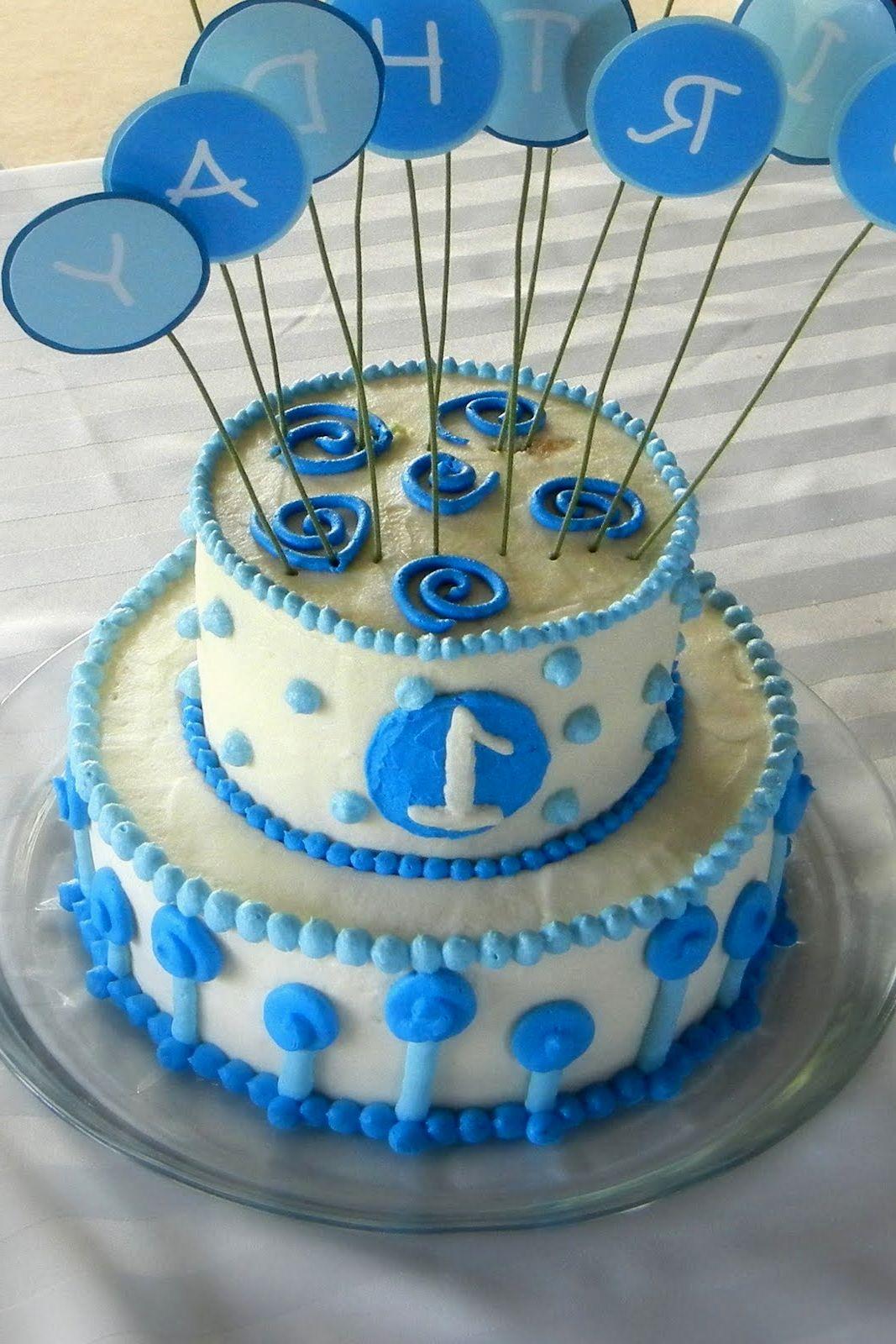 Boys First Birthday Cake 10 Simple Cakes For Ba Boy Photo Easy