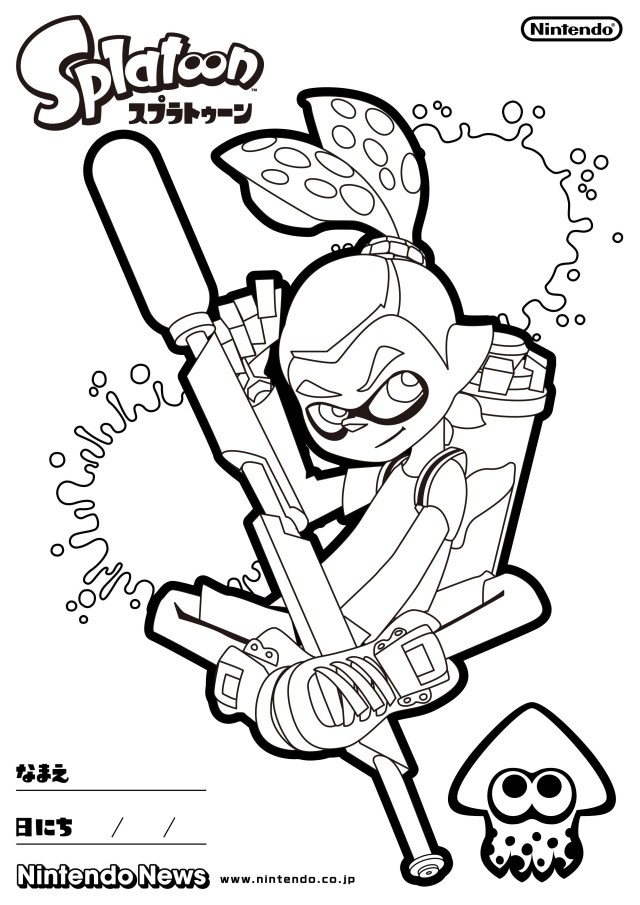 Creative Photo of Chucky Coloring Pages - albanysinsanity.com