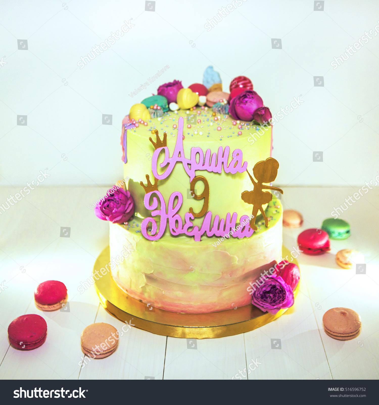 Girls Birthday Cake Birthday Cake Girls Birthday Bright Gentle Stockfoto Jetzt