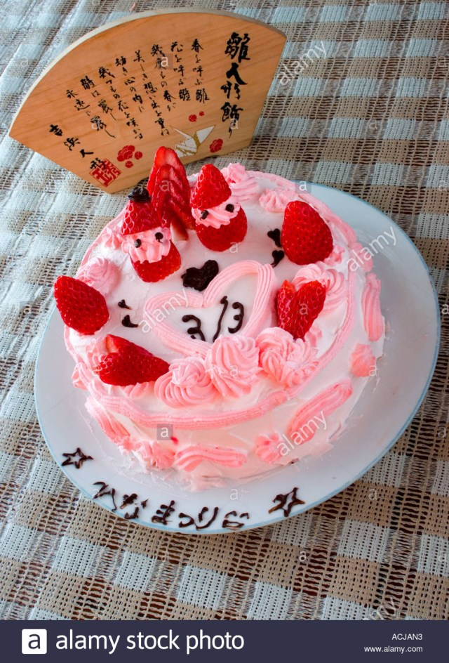 Strawberry Birthday Cakes A Japanese Strawberry Birthday Cake Stock Photo 7524818 Alamy