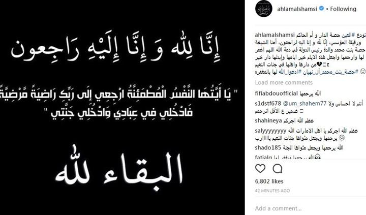 البوابة نيوز الفنانة أحلام اللهم اغفر لأمنا الشيخة حصة