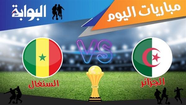 البوابة نيوز بث مباشر الجزائر والسنغال في مباراة نهائي الأمم