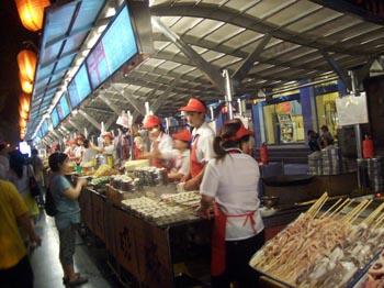 mercadoWP