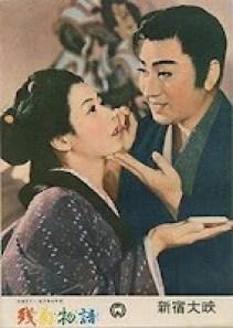 historia_del_ultimo_crisantemo_japon.jpg
