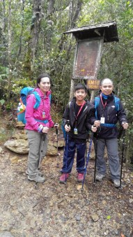 20170313_094608 Expedition to Mount Kinabalu