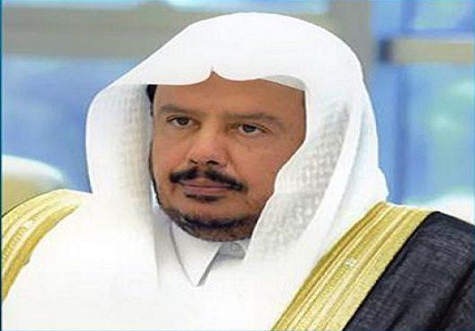 صحيفة البلاد رئيس مجلس الشورى يهنئ القيادة بنجاح موسم حج هذا