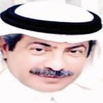 بندر-بن-عبد-الله