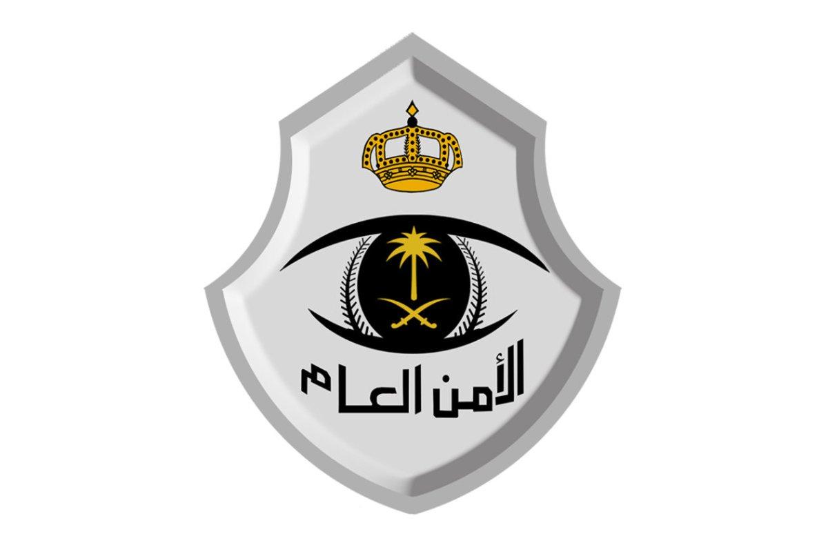ترقية أكثر من 5000 فرد من منسوبي الأمن العام
