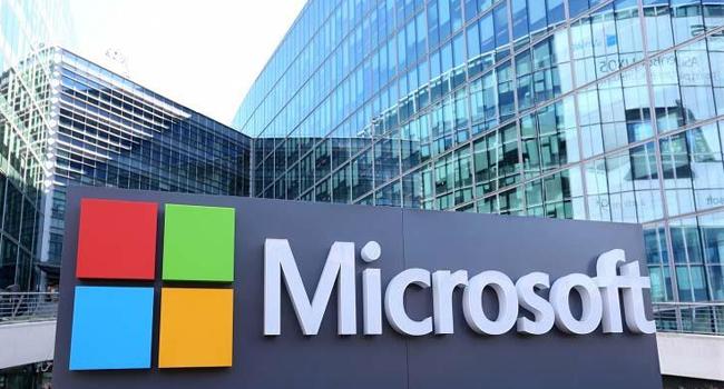 مايكروسوفت: حذف الحسابات غير المستخدمة - صحيفة البلاد