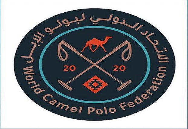 """Image result for رياضة بولو الابل"""""""