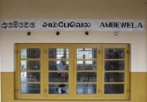 Ambewela Railway Station