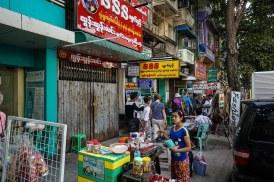 19. side street from Anarawtha to Mahabandulla