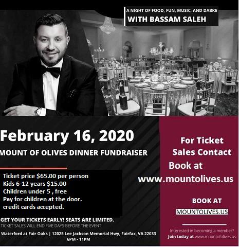 February 16: Mount of Olives Dinner Fundraiser