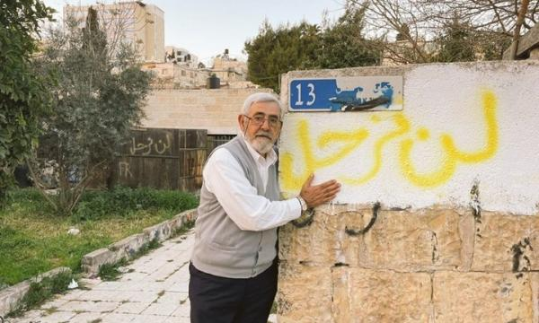 الاحتلال يغلق مداخل حي الشيخ جراح في القدس