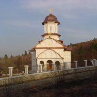Mănăstirea Cârţişoara