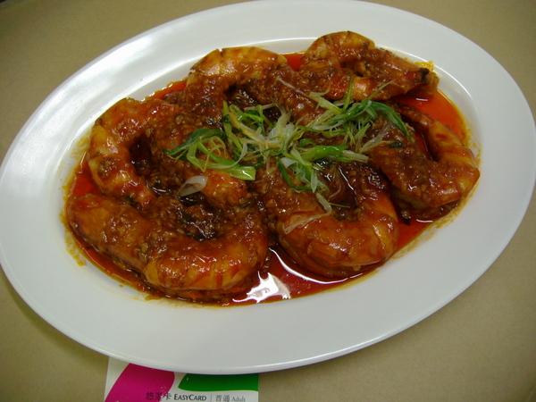 茄汁明蝦 or 乾燒明蝦: 絕代風華經典版 ! - 家庭煮夫 CAUSA - udn部落格