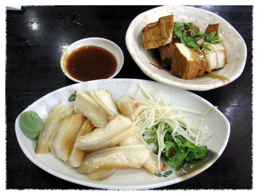 賓國大腸煎(長春店) - 貪吃的小可blog - udn部落格
