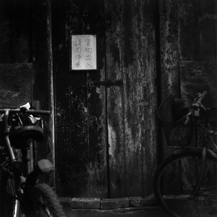 No parking - Shot on Ultrafine Xtreme 400 at EI 400. Black and white negative film in 120 format shot as 6x6.