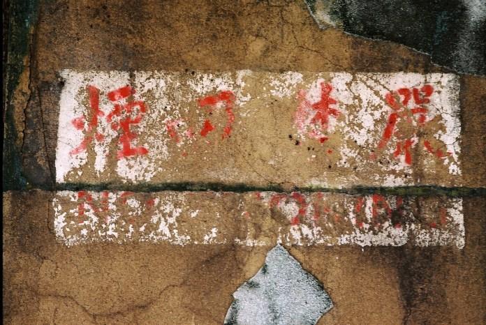 N O ~ ~ O K I N ~ - Agfa Vista 200 shot at EI 200. Color negative film in 35mm format.