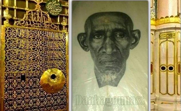 Thierno El hadj Mamadou Said Ba (RTA)