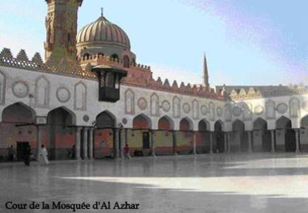 foutiyou-tall-al-azhar