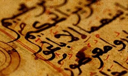 Le tassawwouf est-il une inovation en islam? PART I
