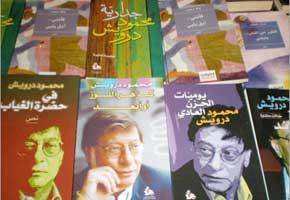 Biblio.M.Darwish مكتبة محمود درويش (3/6)