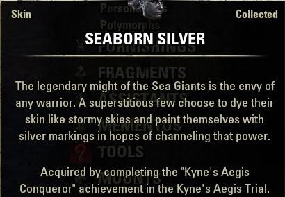 Seaborn Skin ESO