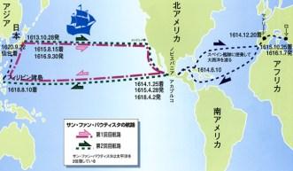 Viaje de la Embajada Keicho (S.XVII)