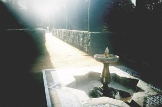 Jardín del Marqués de la Vega-Inclán