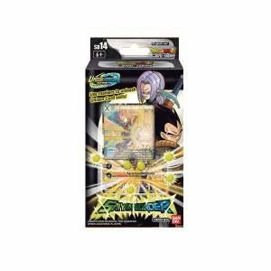 Dragon Ball Super Card Game Starter Deck: Saiyan Wonder