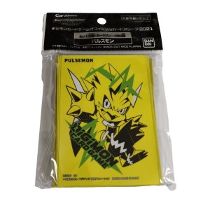 Digimon Trading Card Game: 60 Sleeves Variant D