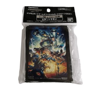 Digimon Trading Card Game: 60 Sleeves Variant C
