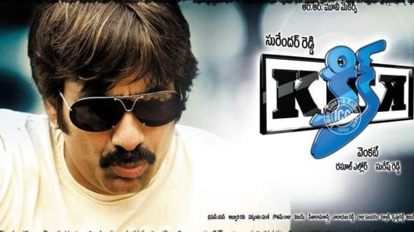 Image result for ravi teja in kick 2009