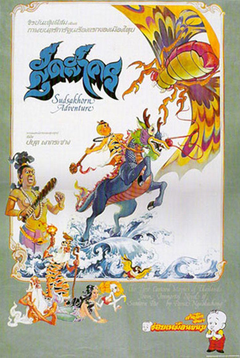 Poster do filme The Adventure of Sudsakorn