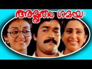 Amrutham Gamaya ~ Complete Wiki | Ratings | Photos | Videos | Cast