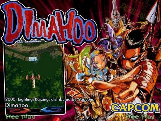 Dimahoo MAME Games P7