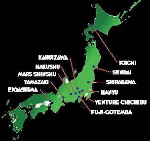 japandistillery50