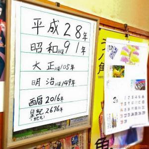 長太屋酒店