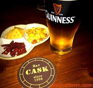 Bar CASK