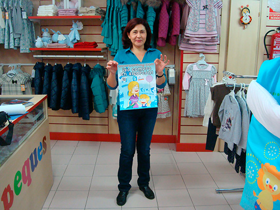 Mª Bel de Moda infantil Peques Alcorcón en C/ Colón 35 te propone este descuento del 10 % en todo hasta el 5 de Enero.