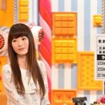 廣瀬美香のプロフィールや経歴!ライオン愛を画像やFacebookでチェック!