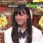 湖池屋(コイケヤ)CMの女子高生は誰?歌詞や歌も気になる!