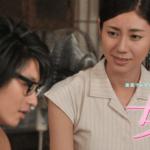 ゲゲゲの女房(ドラマ)の無料動画を1話から最終話まで安全に見る方法!
