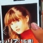 ヴァレリア(モデル)のプロフは?YOUは何しに日本へ出演のポーランド美女!