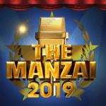 THE MANZAI2019でアンタッチャブルは何時に出る?出演者やタイムテーブル!