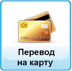 оплата_05 (1)