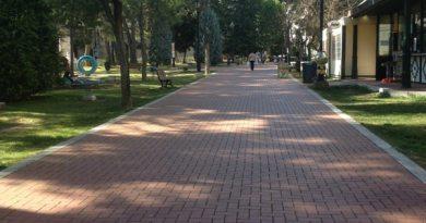 cervantes park Alcoy