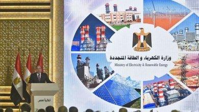 Photo of صندوق الثروة السيادية في مصر لزيادة رأس المال المصرح به خمسة أضعاف يصل إلى 62.15 مليار دولار